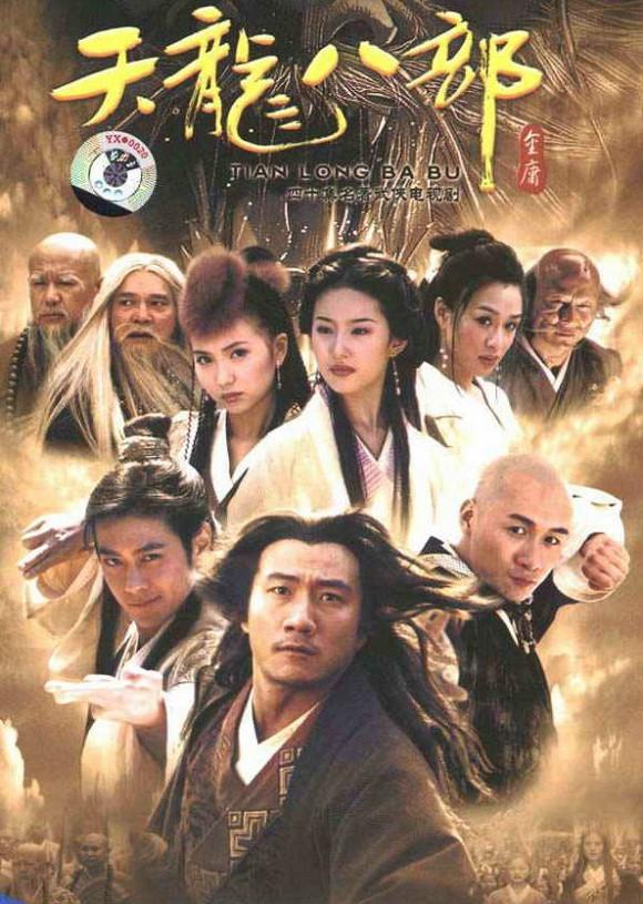 Tiêu Dao Mobile: Bom tấn nhập vai bối cảnh hậu Thiên Long Bát Bộ, 18 năm sau cái chết của Tiêu Phong và một giang hồ tà - chính bất phân - Ảnh 2.