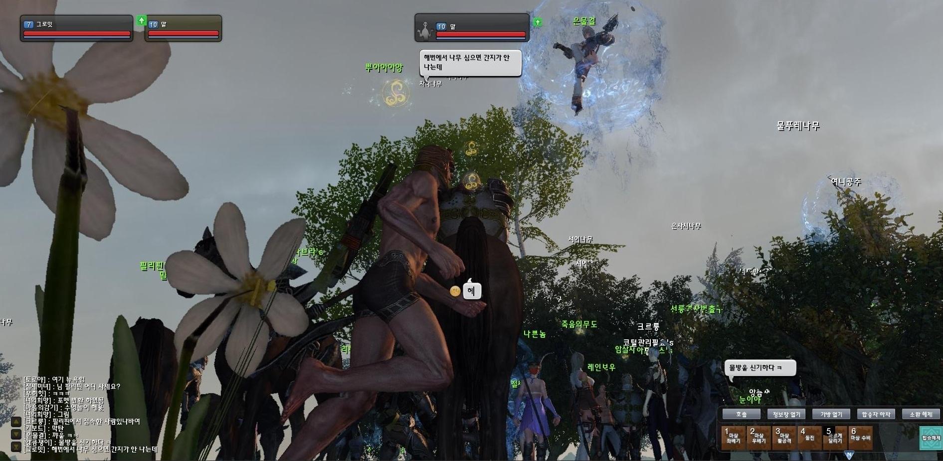 Game online 3D bom tấn ArcheAge sẽ mở cửa miễn phí 2