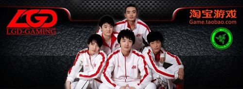 Na'Vi - LGD.cn so găng ở trận chung kết trong mơ 3