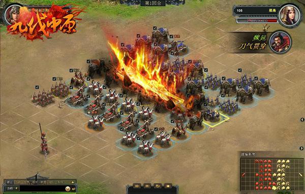 Những game online hot đang chuẩn bị cập bến Việt Nam 6