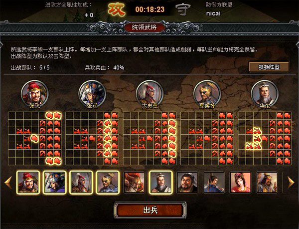 Những game online hot đang chuẩn bị cập bến Việt Nam 9