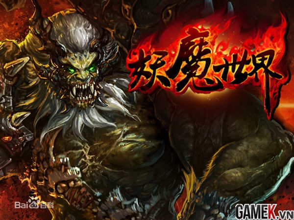 Game Yêu Ma Thế Giới được chào bán về Việt Nam 13