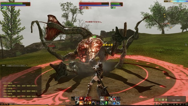 Đánh giá ArcheAge: Game online cho người chơi vào vai kẻ ác 4
