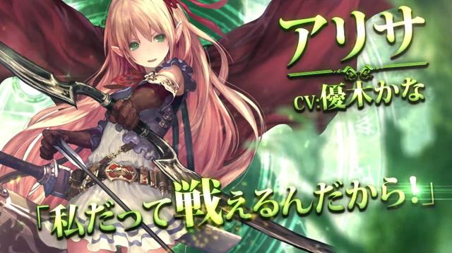 Game thẻ bài anime Shadowverse rục rịch ra mắt bản tiếng Anh