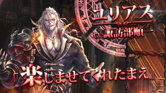 Shadowverse - Game mobile đấu thẻ bài Anime khó cưỡng nổi