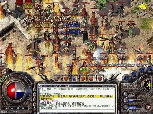 Legend of Mir là sản phẩm tạo nên thương hiệu cho Shanda Games