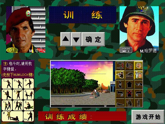 Thần Ưng Đột Kích Đội - Game PC được coi là đầu tiên của Trung Quốc