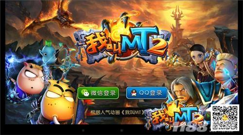 Hướng dẫn phương pháp tải về và chơi game mobile Trung Quốc