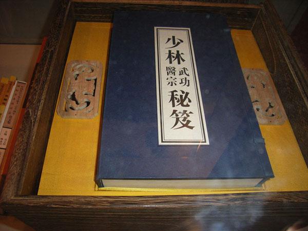 Lục Mạch Thần Kiếm – Bí kíp võ công phá vỡ thế cân bằng của võ lâm Luc-mach-than-kiem--bi-kip-vo-cong-pha-vo-the-can-bang-cua-vo-lam