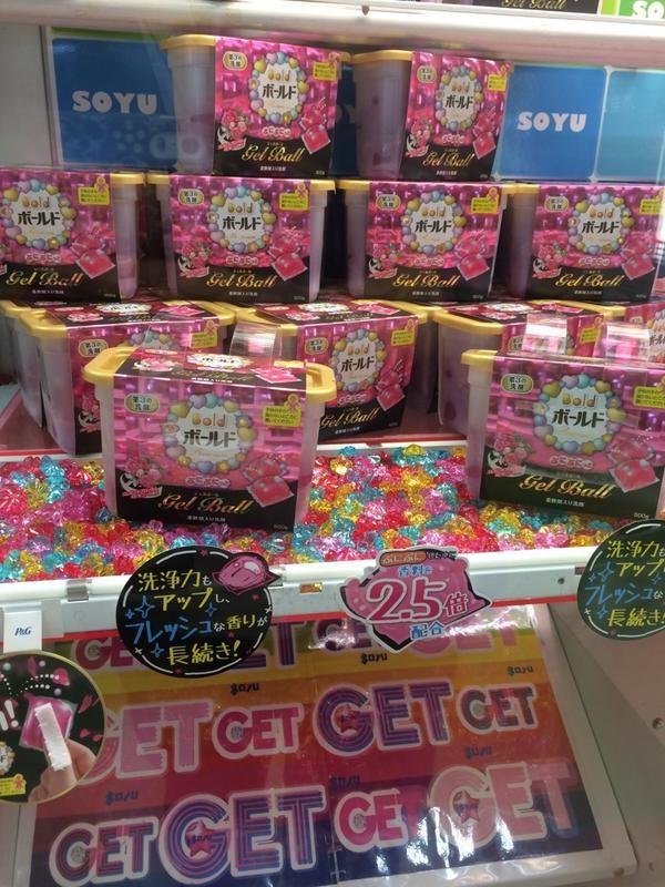 Cười té ghế với những phần thưởng kỳ cục từ máy chơi game ở Nhật 4