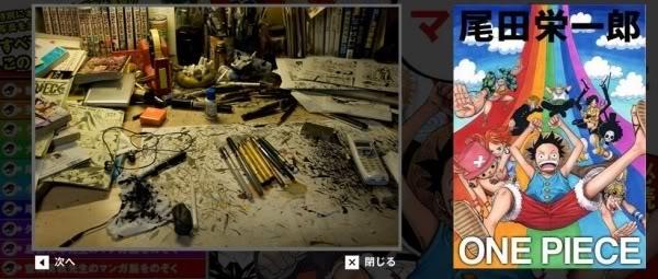 10 điều bạn có thể chưa biết về tác giả truyện tranh One Piece (phần 1)