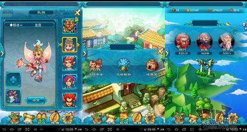 Game mobile không yêu chi phí cao để phát triển