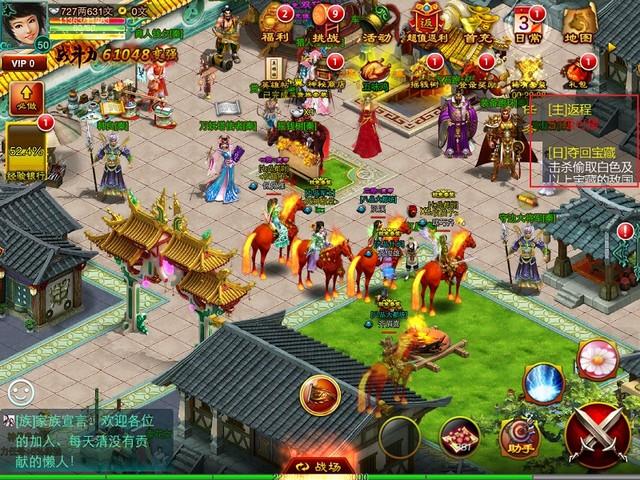Chinh Đồ Mobile là một trong những game thành công nhất tại Trung Quốc