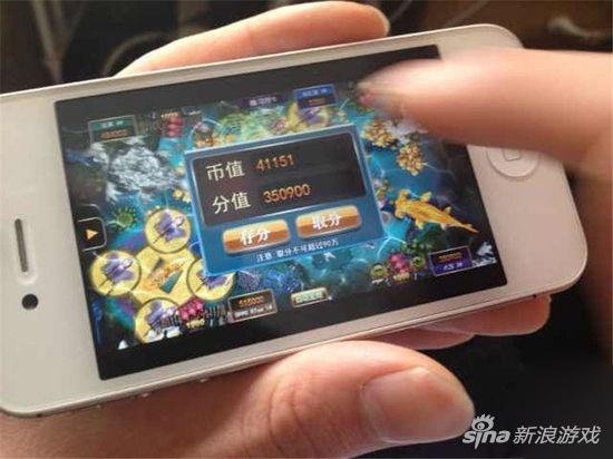 Số tiền trong game mobile của Tiểu Thịnh