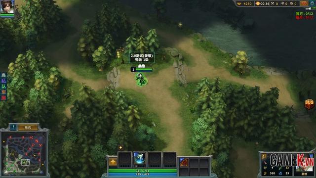 Mộng Tam Quốc 2 - Phiên bản tiếp của dòng game MOBA ăn khách