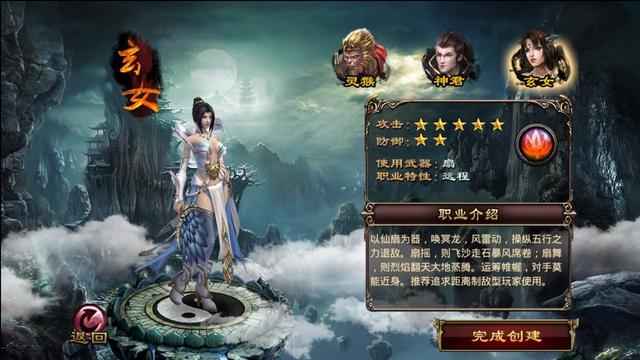 Game chặt chém Phá Thiên sắp ra mắt tại Việt Nam