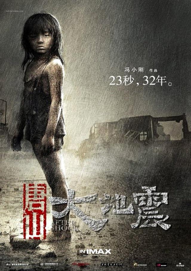 tremblement-de-terre-a-tangshan-affiche_339627_46897.