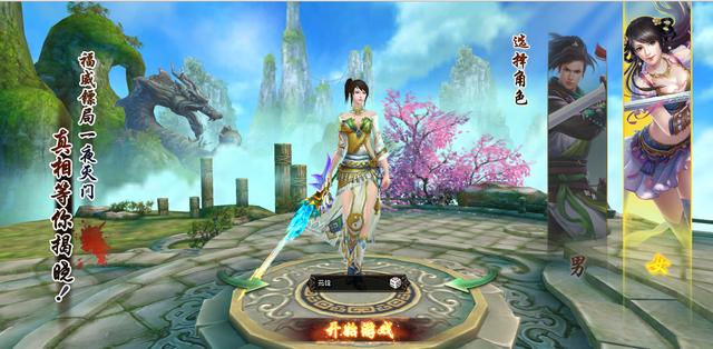 Game mới Khí Phách Anh Hùng cập bến Việt Nam đầu tháng 3/2015