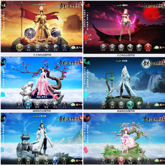 Võ Lâm Truyền Kỳ Mobile bản gốc đã được mua về Việt Nam