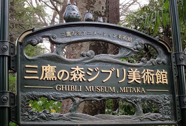 5 bảo tàng anime kỳ diệu mà mọi otaku đều nên ghé thăm