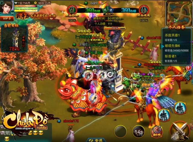 Chinh Đồ Mobile - tựa game đầu tiên khai sinh khái niệm Quốc chiến trên Smartphone.