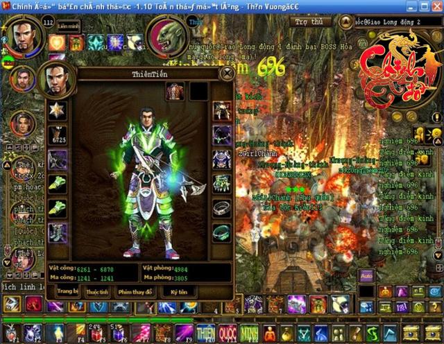 Tính đặc thù của Chinh Đồ là cho phép toàn bộ người chơi tự do PK nhau tại tất cả khu vực