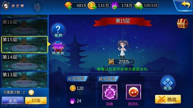 Danh sách game mobile online mới được mua về Việt Nam