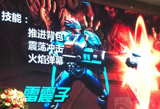 Bom tấn Overwatch chưa kịp ra chính thức đã bị Trung Quốc sao chép y hệt