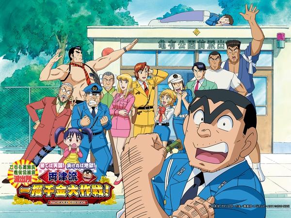 Top 10 nhân vật mạnh nhất thế giới manga 8