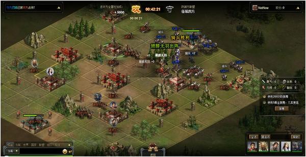 Những game online hot đang chuẩn bị cập bến Việt Nam 7