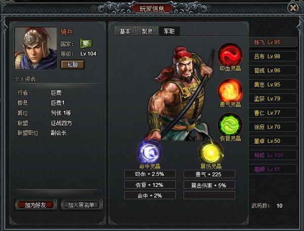 Những game online hot đang chuẩn bị cập bến Việt Nam 8