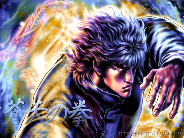 Top 10 nhân vật mạnh nhất thế giới manga 9