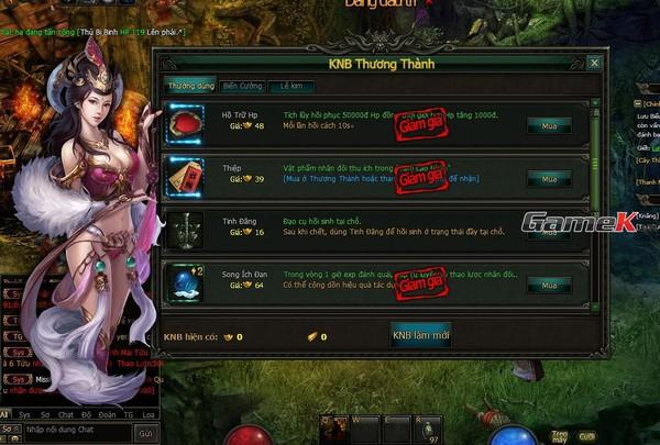 Rồng Tam Quốc: Game chỉ cần xem không cần chơi 9