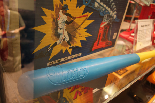 Những món đồ chơi game kỳ quặc của Nhật Bản 4