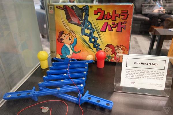 Những món đồ chơi game kỳ quặc của Nhật Bản 5