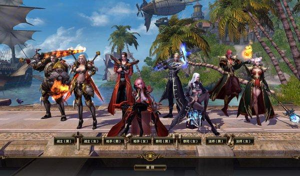 Loạt game online hấp dẫn đang hút hồn gamer Việt 3