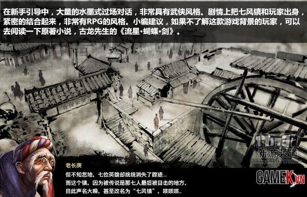 Tổng thể về Tân Lưu Tinh Sưu Kiếm Lục trong lần test thứ 3 3