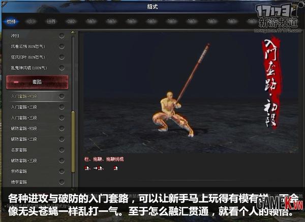 Tổng thể về Tân Lưu Tinh Sưu Kiếm Lục trong lần test thứ 3 7