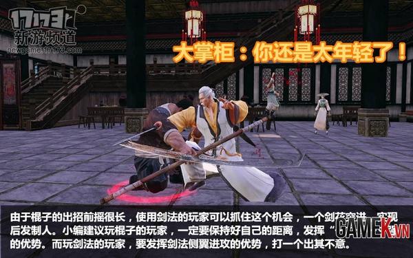 Tổng thể về Tân Lưu Tinh Sưu Kiếm Lục trong lần test thứ 3 9