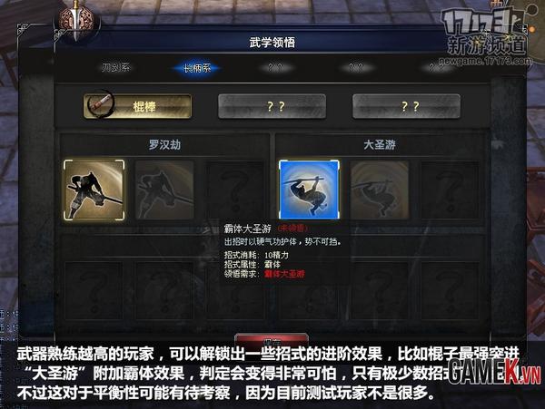 Tổng thể về Tân Lưu Tinh Sưu Kiếm Lục trong lần test thứ 3 10