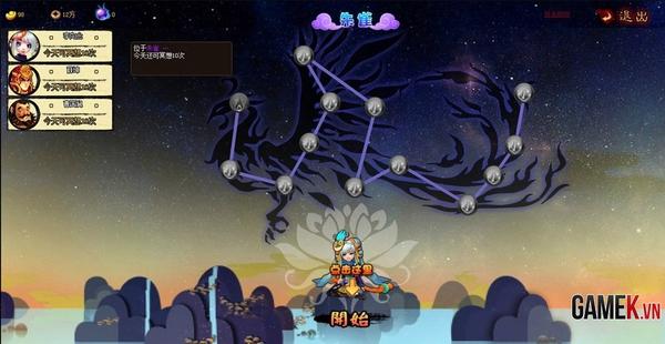 Webgame Q-style Sửu Nương Nương được mua về Việt Nam 11