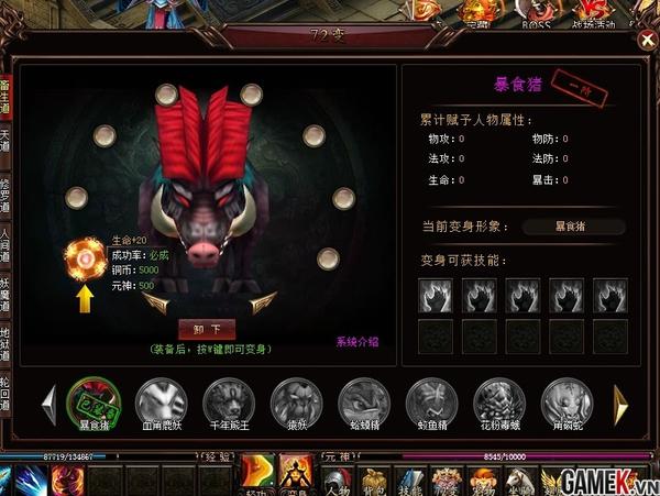 Game Yêu Ma Thế Giới được chào bán về Việt Nam 3
