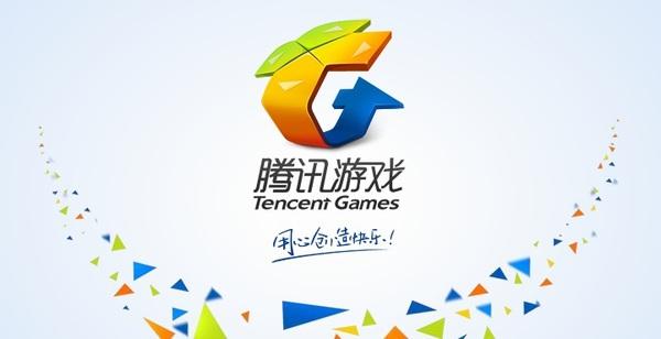 Tencent là đối tác số 1 tại thị trường Trung Quốc 1