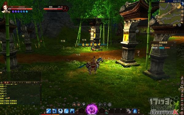 Những game online Trung Quốc hấp dẫn nửa đầu tháng 6 7