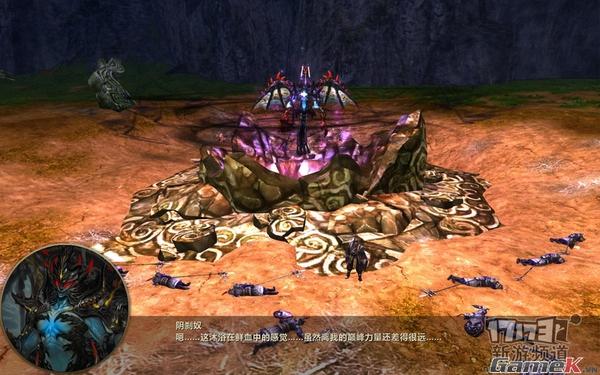 Những game online Trung Quốc hấp dẫn nửa đầu tháng 6 8