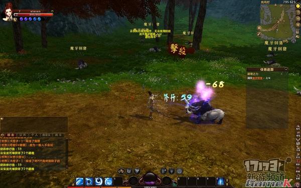 Những game online Trung Quốc hấp dẫn nửa đầu tháng 6 10