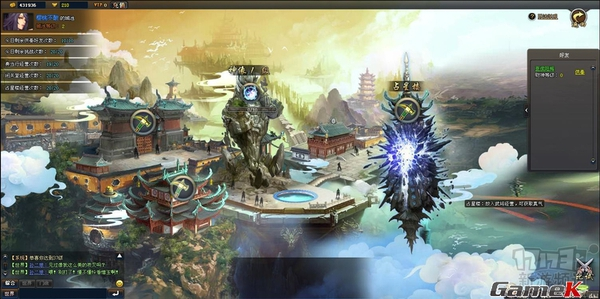 Top game online đồ họa tuyệt đẹp nhưng lại rất nhẹ 12