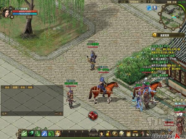 Game võ hiệp Anh Hùng Niên Đại 3 được mua về Việt Nam 3