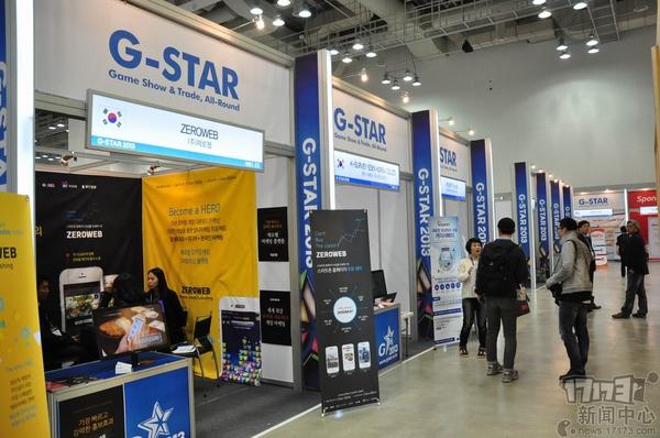 Bộ mặt ngành game Hàn Quốc trong năm 2013 5