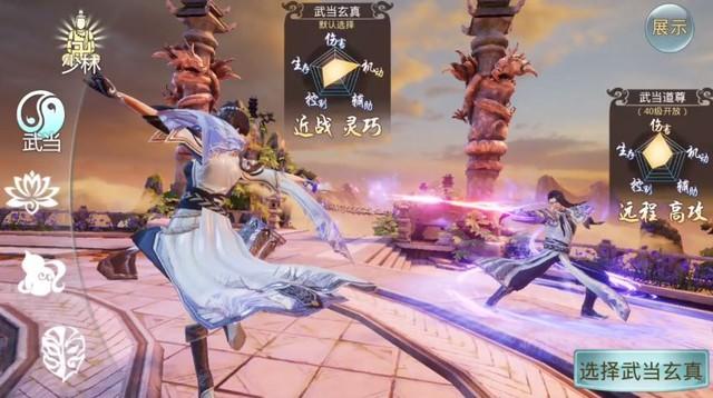 8 tựa game mobile Trung Quốc hứa hẹn sẽ trở thành bom tấn trong năm 2020 - Ảnh 2.